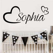 Customized Name Nursery Wall Stickers Vinyl Art Decals For Kids Room Decoration Wall