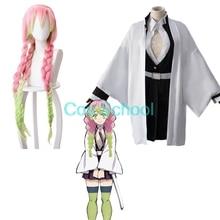 Cos okul Kanroji Mitsuri kostümleri şeytan Slayer: Kimetsu hiçbir Yaiba Mitsuri Kanroji Cosplay peruk Kisatsutai üniforma kostümleri