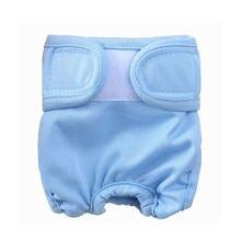 Одежда для собак физиологические штаны подгузники гигиенические