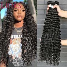 Links cabelo brasileiro tecer pacotes 1/3/4 pacotes de onda profunda cor natural 28 30 32 34 40 Polegada pacotes remy extensões do cabelo encaracolado