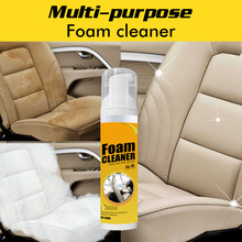 Multi-purpose Foam Cleaner Spray Car Interior Cleaner Anti-Aging Protection Car Interior Home Cleaning Foam Spray Lemon Scented