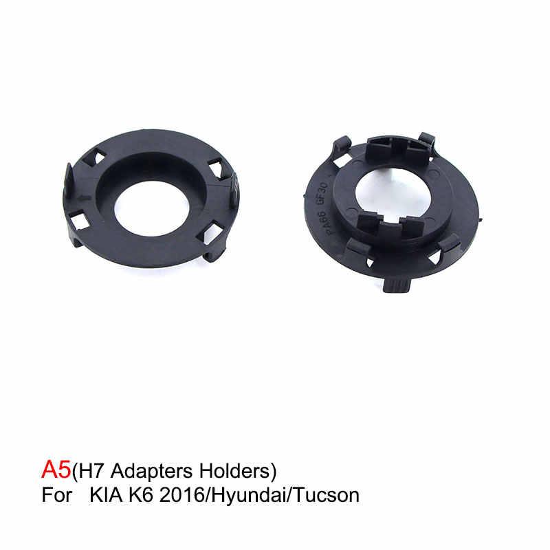 10 قطعة H7 ل LED لمبات المصباح حامل تحويل مهايئ الضوء قاعدة مصابيح لكيا K6 2016/هيونداي/توكسون