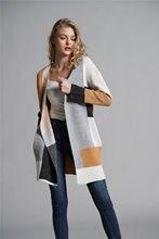 Новый кардиган h80 & s90 вязаный свитер Женская Длинная Верхняя