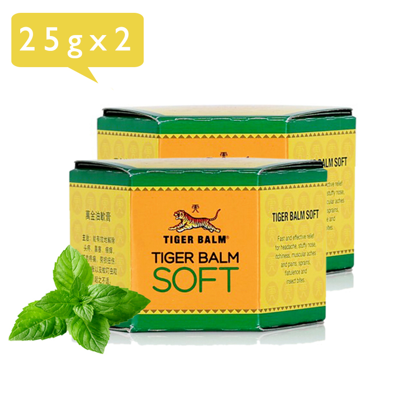 2pcs 25g Hong Kong Original Product Tiger Balm Soft Ointment, Pain Relief Plaster Ointment Headache Dizziness Family Essential