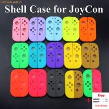 1 сменный чехол для Nintendo Switch NS Joy Con, 14 цветов