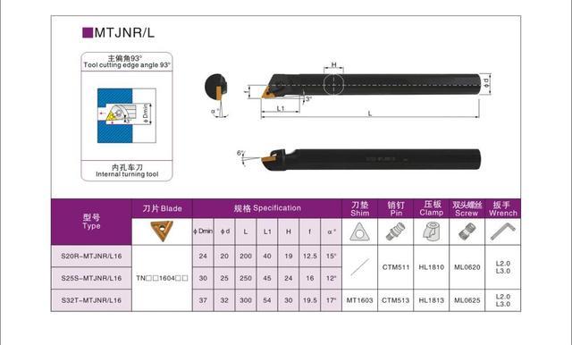 OYYU S25S MTJNR MTJNL S25S-MTJNR16 S25S-MTJNL16 Lathe Cutter Tools Internal Turning Tool Holder Tungsten Carbide Inserts CNC