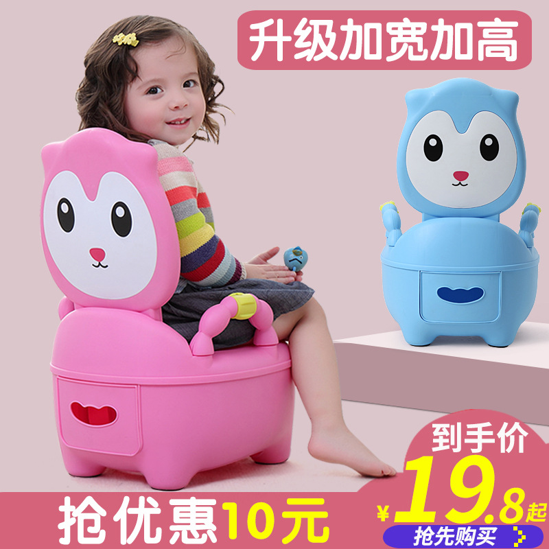 Extra-large No. Infant Child Pedestal Pan Baby Girls Chamber Pot CHILDREN'S Kids GIRL'S Potty Toilet Boy Urinal Bucket