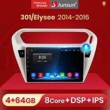 Автомагнитола Junsun V1 pro 2 ГБ + 32 ГБ, Android 10 для PEUGEOT 301, Citroen Elysee 2014-2016, мультимедийный видеоплеер, GPS, 2 din, dvd