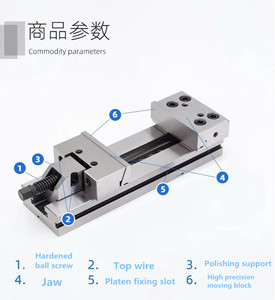Image 3 - 2020 promotion 4/5/6/7/8 inchs Special vise for GT853 precision combination flat jaw milling machine for CNC machining center