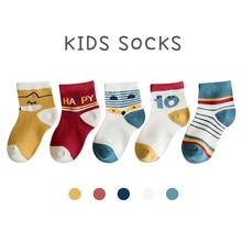 5 Pairs /lot Kids Socks for girls Thin Cotton Socks Cute Cartoon Spring Summer B