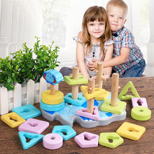 New Style Wood CHILDREN'S Toy Cartoon Elephant Shape Case Column Geometry Building Blocks Matching Five Case Column Children'S E(China)