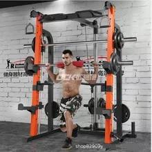 Smith machine big bird gantry fitness equipment home set combination squat rack sports comprehensive training device