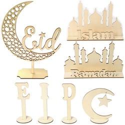 Wooden Craftwork Decoration Creative Muslim Eid Al-Fitr Home Decoration Wood Products Decoration