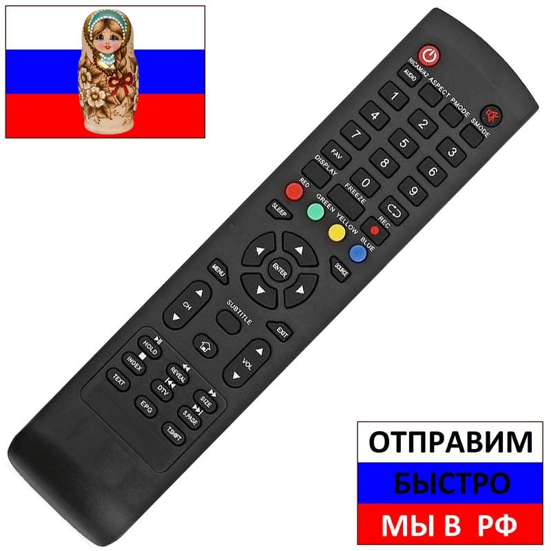 Пульт для Harper 50U660TS, 43F660TS, 40F660TS, 32R660TS, 50F660TS для телевизора