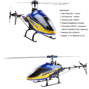 Image 5 - Walkera v450d03 6 eixos giroscópio flybarless 3d rc helicóptero com devo 7 transmissor rtf 2.4 ghz