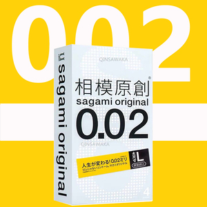 Expiration Date 2021.8 MADE IN Malaysia Sagami Original Japan Brand Large Size L Condoms Non-Latex 002 Ultra Thin Sex Toys