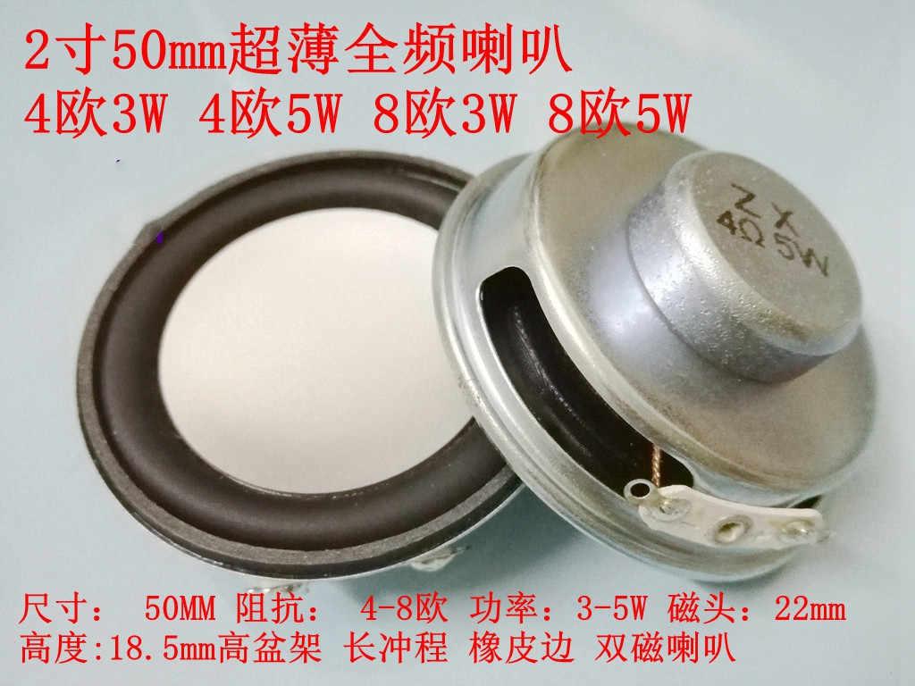 2-Inch 50 Mm Ultra Tipis Bluetooth Speaker Dual Dalam Magnet 16-Core Frekuensi Penuh Speaker 4 O 8-O 3W5W Kecil Audio Speaker