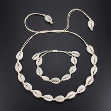 Hot European Style Natural White SeaShell Bracelet Necklace