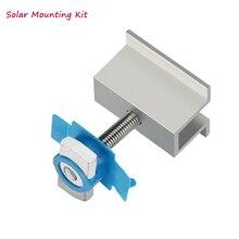 Солнечные скобы для крепления панели-комплект-аксессуары алюминиевые средние зажимные рельсы для солнечной панели установки на вне сетки солнечной системы
