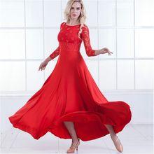 Женское танцевальное платье для бальных танцев современное кружевное