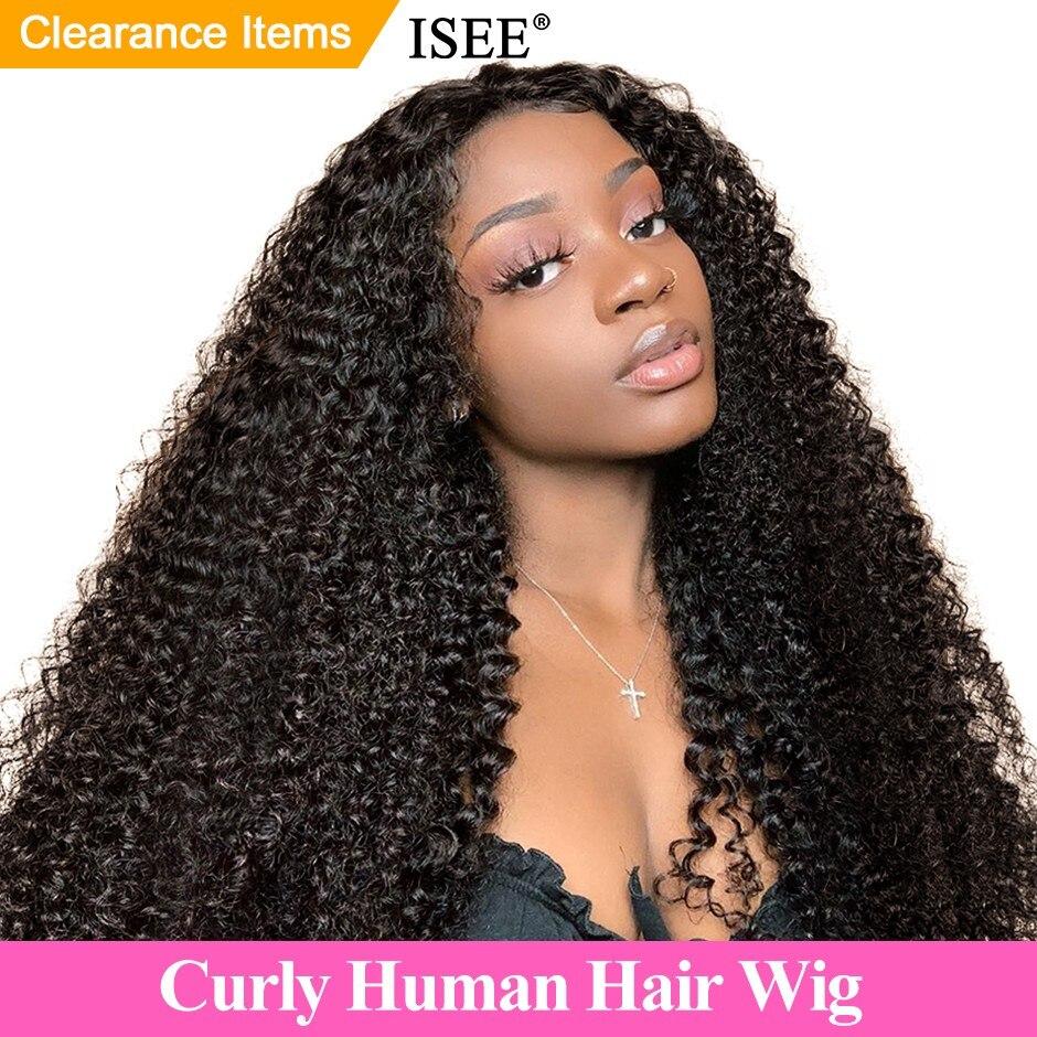 Монгольские кудрявые парики для женщин, 150% плотность, кудрявые 360 Кружева Фронтальная al парик ISEE волосы вьющиеся парики полный фронтальный ...