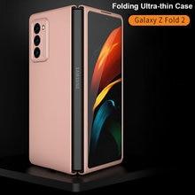 Temporada dobrável ultra-fino caso de telefone para samsung galaxy z fold 2 concha de negócios de cor sólida gkk anti-knock capa protetora