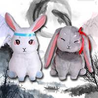 Wei Wuxian Lan Wangji Pet Kaninchen Plüsch Spielzeug Cosplay Mo Dao Zu Shi Männer Frauen Großmeister von Dämonische Anbau Gefüllte spielzeug