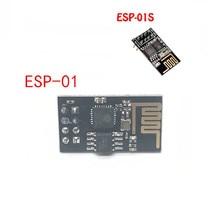 10 قطعة ESP 01 ESP 01S ESP8266 المسلسل WIFI اللاسلكية وحدة الإرسال والاستقبال اللاسلكية ESP01 ESP8266 01