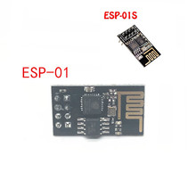 10PCS ESP-01 ESP-01S ESP8266 serielle WIFI wireless modul wireless transceiver ESP01 ESP8266-01 cheap XiangYangWei Voltage Regulator Computer
