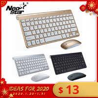 Clavier sans fil Ultra mince Portable 2.4G Mini clavier souris ensemble pour Mac/Notebook/TV Box/PC fournitures de bureau pour IOS Android