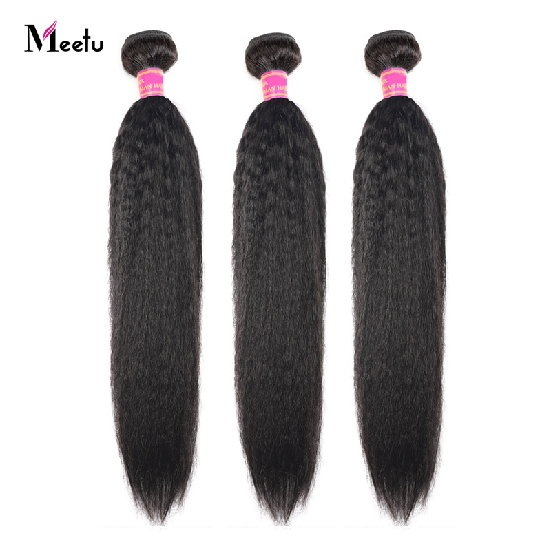 Meetu Brazilian Kinky Straight Hair Bundles 100% Yaki Human Hair Weave Extensions Natural Color 1 3 4 Bundles Deal Non Remy Hair