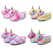 Slippers Unicorn Shoes Baby-Girls Indoor Funny Boys Kigurumi Pajamas Match New-Fashion