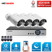 H.265+ 4CH 5MP CCTV System Wireless NVR 5MP Audio Waterproof IP66 Security POE Camera Video Surveillance Face record Detection