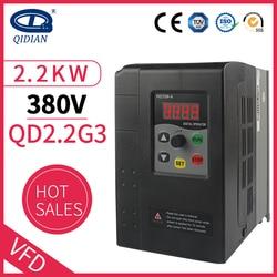 QD350 2.2KW frequency inverter VFD 3P 380V 50hz 60hz 999hz Output Frequency Converter VFD ac motor drive