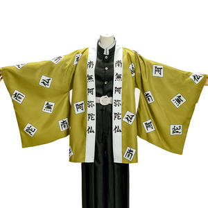 Image 5 - שד סלייר: Kimetsu לא Yaiba mens קאמאדו Tanjirou קוספליי תחפושות קייפ Zenitsu Giyuu קייפ בגדי עבור דברים קטיפה