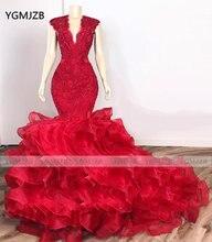Женское вечернее платье с юбкой годе Красное Кружевное для выпускного