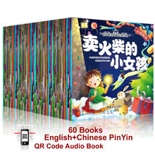 60 Books Parent Child Kids Baby Classic Fairy Tale Story Bedtime Stories English Chinese PinYin Picture QR code audio Book babie