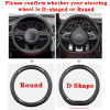 Car Carbon Fiber Steering Wheel Cover 38cm for BMW All Models 1 2 3 4 5 6 7 Series Auto Interior Accessories Car styling 2