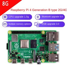 The 4th generation development board 4B 2G4G8G 4-core open source ARM motherboard small computer