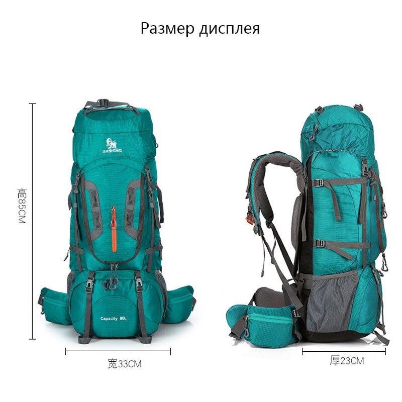 80L sac à dos en plein air camping alpinisme sac étanche alpinisme randonnée sac à dos centre commercial sac de sport randonnée backpa
