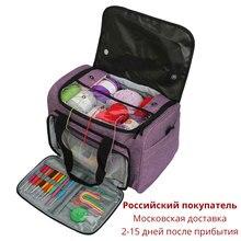 Looen Empty Yarn Storage Bag Handbag Knitting Organizer For Crochet Accessories DIY Weave