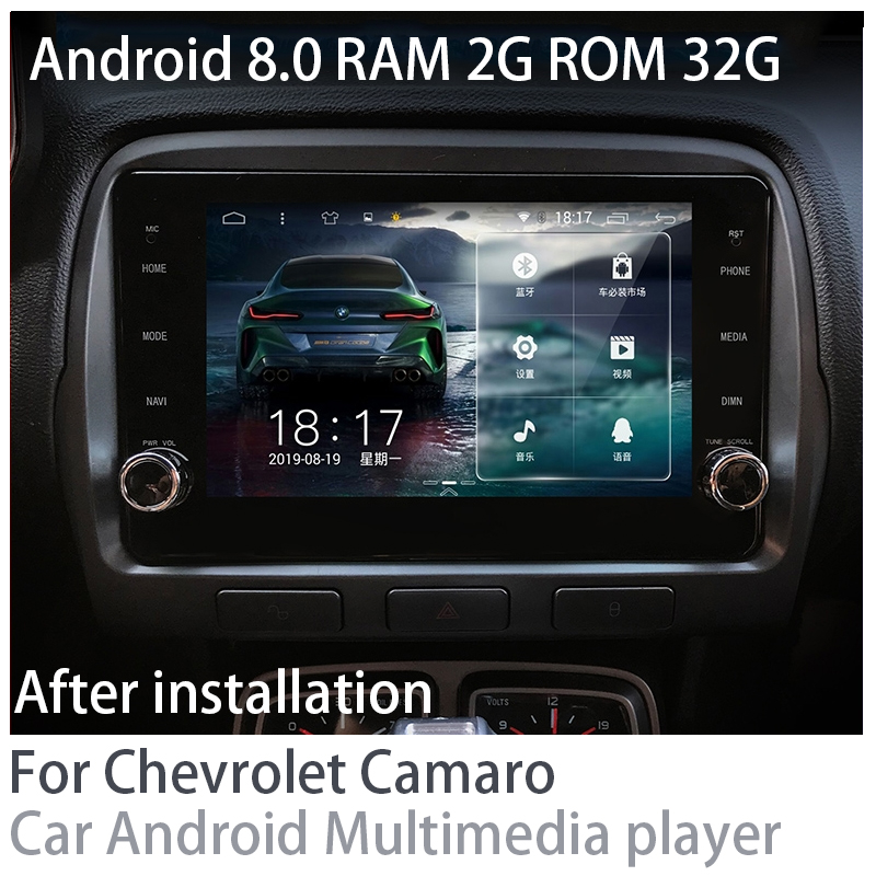 ZaiXi <font><b>2</b></font> <font><b>din</b></font> Car multimedia <font><b>Android</b></font> 8.0 Car <font><b>Radio</b></font> <font><b>GPS</b></font> player For Chevrolet Camaro 2010~2015 Bluetooth RAM 2G ROM 32G image