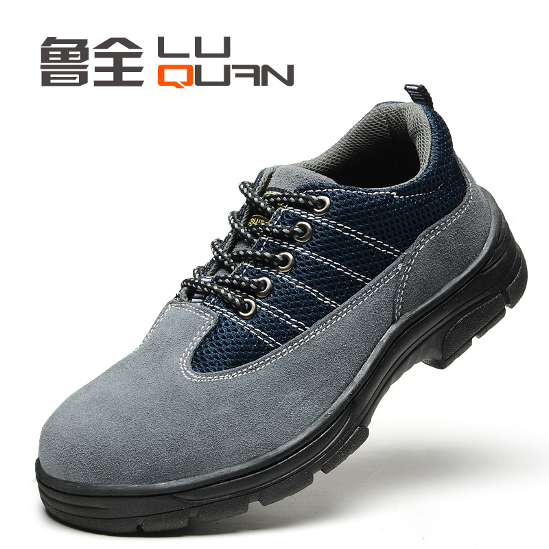 Casual Shoes Safety Shoes Protective Shoes Anti-smashing And Anti-penetration Oil Resistant Acid-base Summer Breathable