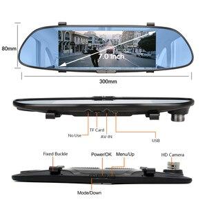 Image 5 - E ACE جهاز تسجيل فيديو رقمي للسيارات FHD 1080P 7.0 بوصة مسجل فيديو مرآة عدسة كاميرا مزدوجة مع كاميرا الرؤية الخلفية السيارات مسجل داش كام