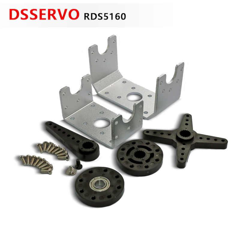 HV Robot servo RDS5160 high torque servo 60kg metal gear digitale servo arduino servo grote servo