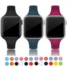 Slim strap for Apple watch band 40mm 44mm 38mm 42mm soft Sport Silicone wrsit belt bracelet watchband iWatch series 6 se 5 4 3