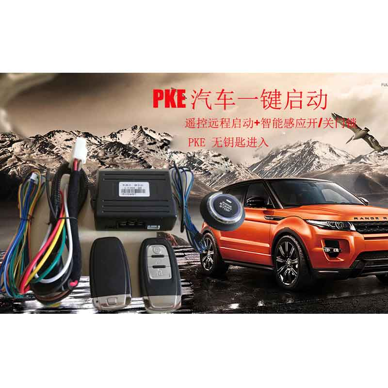 PKE Dark Lock Anti-theft Auto Alarm Start Stop Button Central Locking Kit Remote Start Autostart Car Alarm Car Accessories