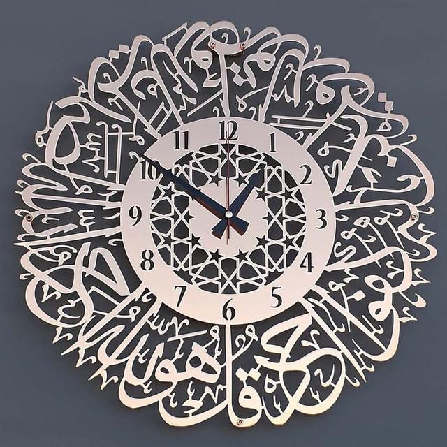 Acrylic Surah Al Ikhlas Wall Clock Islamic Calligraphy Islamic Gifts Eid Gift Ramadan Decor Islamic Luxury Wall Clock for Home 3