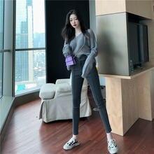 Сексуальные облегающие джинсы для женщин обтягивающие с высокой