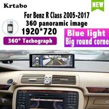 Krtabo Android 10 8.8 Inch Auto Radio Multimedia Speler Navigatie 360 Camera Voor Benz R Klasse 2005 2017 Hd screen 8 Core 4 + 64G